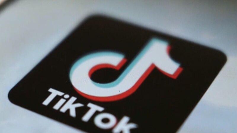 A generic visual of the TikTok app icon