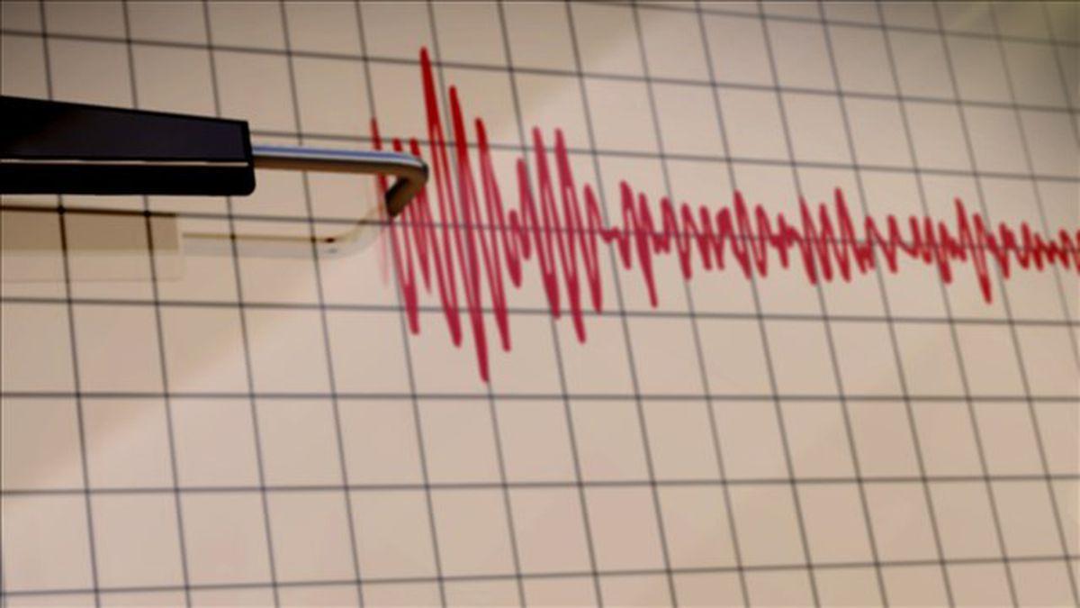 According to the United States Geological Survey, a magnitude 2.4 earthquake shook Unicoi...